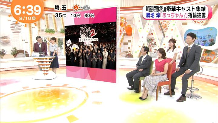 2018年08月10日永島優美の画像07枚目
