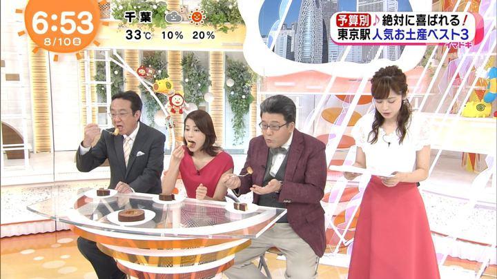 2018年08月10日永島優美の画像08枚目