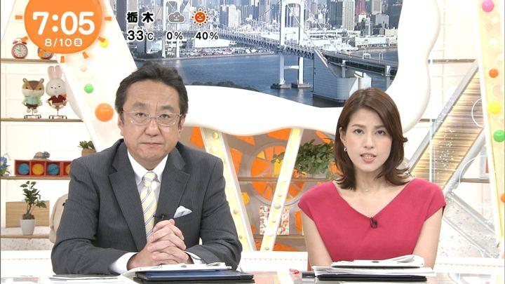 2018年08月10日永島優美の画像12枚目