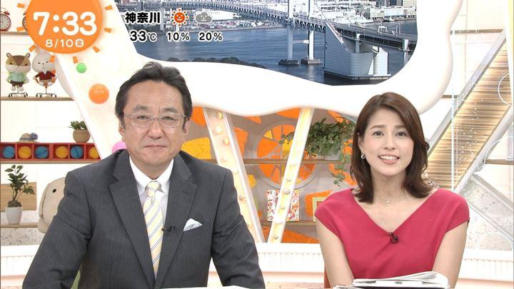 2018年08月10日永島優美の画像13枚目