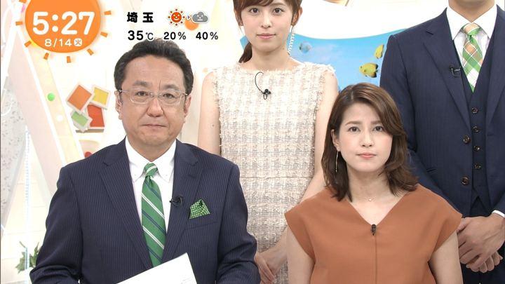 2018年08月14日永島優美の画像03枚目