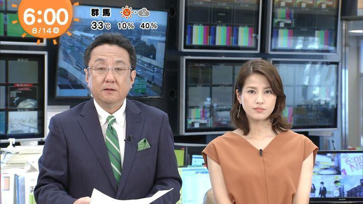 2018年08月14日永島優美の画像04枚目