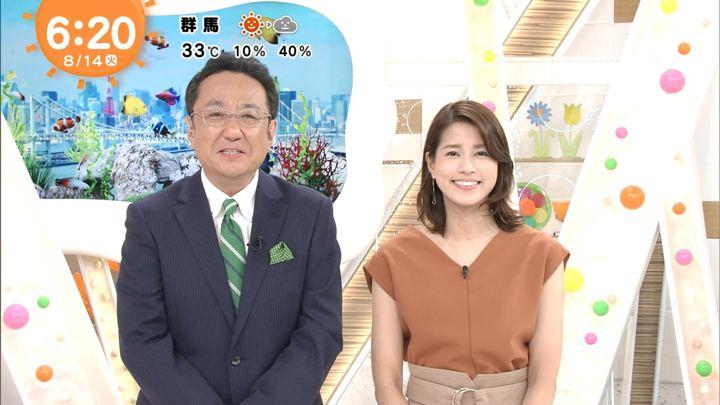 2018年08月14日永島優美の画像07枚目
