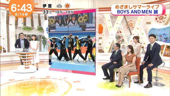 2018年08月14日永島優美の画像09枚目