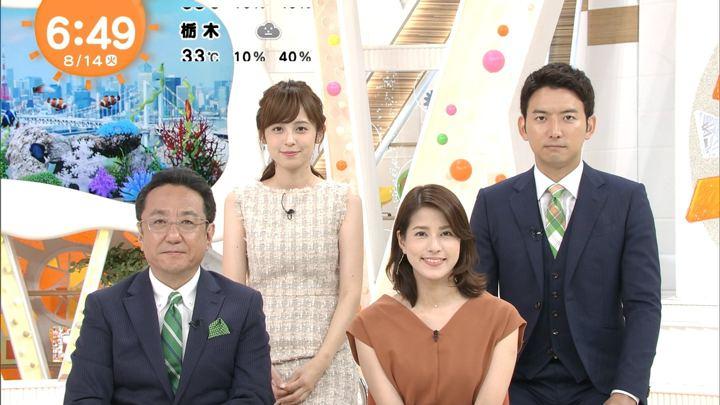 2018年08月14日永島優美の画像10枚目
