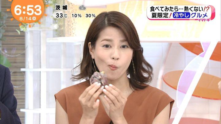 2018年08月14日永島優美の画像15枚目