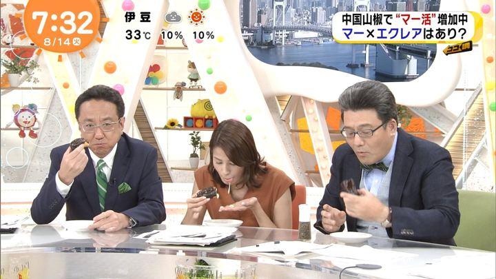 2018年08月14日永島優美の画像19枚目