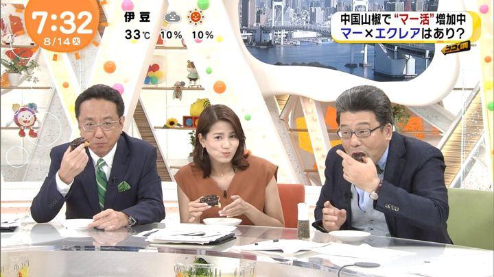 2018年08月14日永島優美の画像21枚目