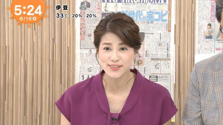 2018年08月15日永島優美の画像03枚目