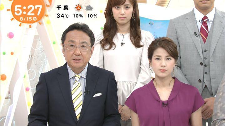 2018年08月15日永島優美の画像04枚目