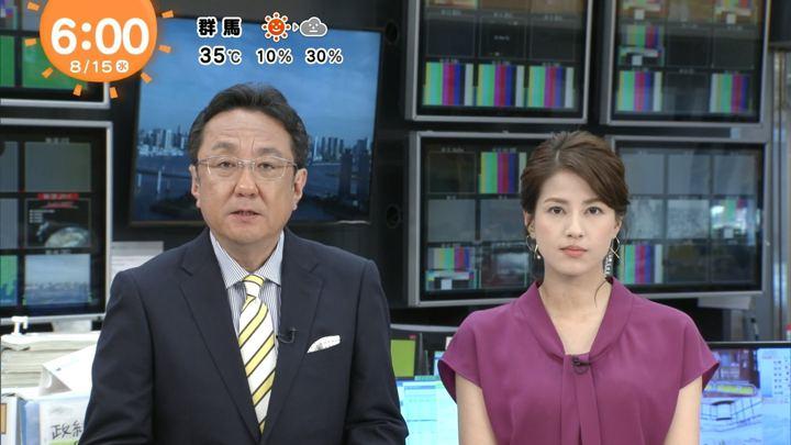 2018年08月15日永島優美の画像05枚目