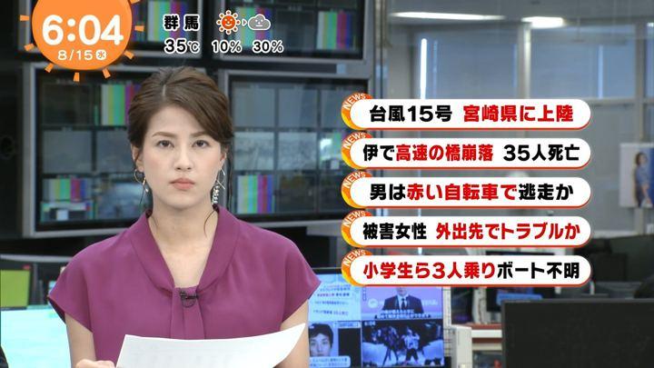 2018年08月15日永島優美の画像06枚目