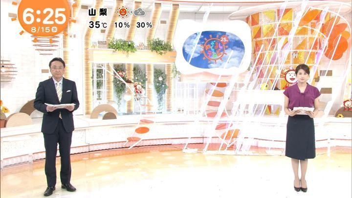 2018年08月15日永島優美の画像10枚目