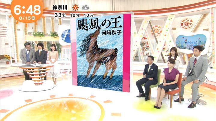 2018年08月15日永島優美の画像11枚目