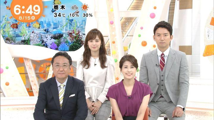 2018年08月15日永島優美の画像12枚目