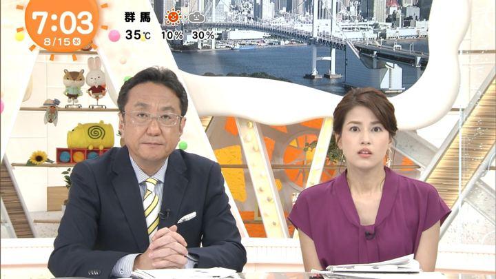 2018年08月15日永島優美の画像13枚目