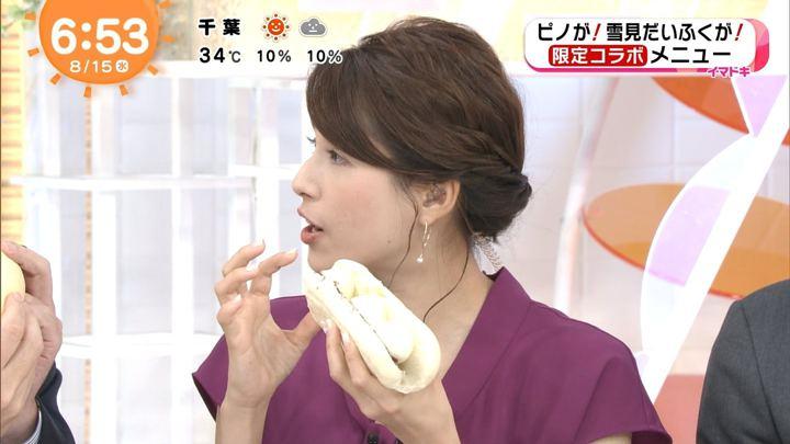 2018年08月15日永島優美の画像15枚目