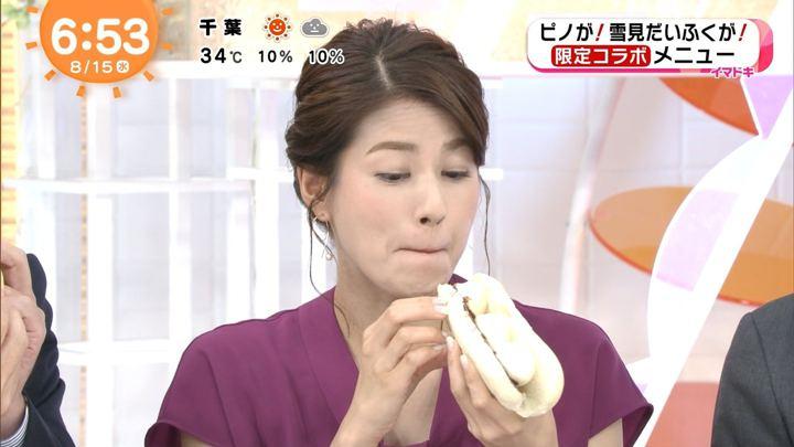 2018年08月15日永島優美の画像16枚目