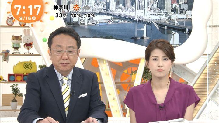 2018年08月15日永島優美の画像17枚目
