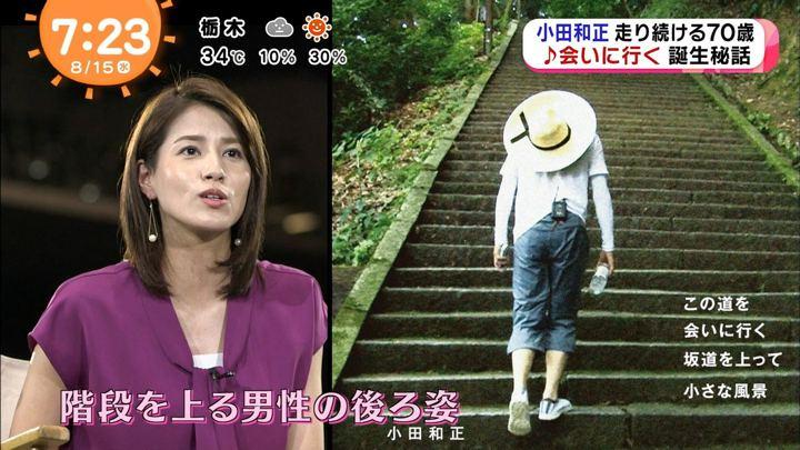 2018年08月15日永島優美の画像19枚目