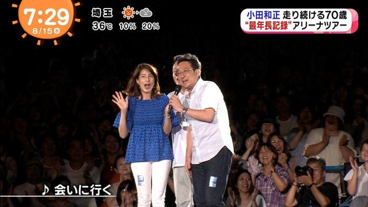 2018年08月15日永島優美の画像23枚目