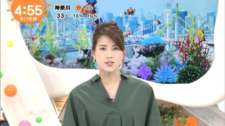 2018年08月16日永島優美の画像01枚目