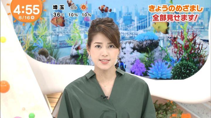 2018年08月16日永島優美の画像02枚目