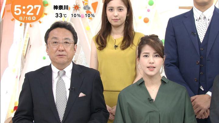 2018年08月16日永島優美の画像04枚目