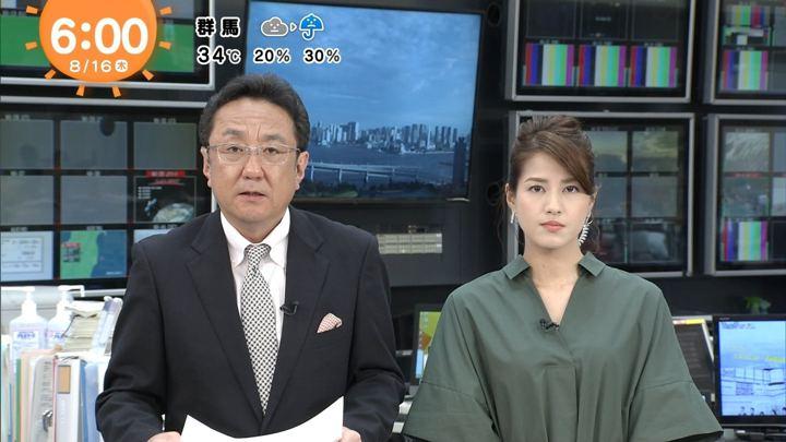 2018年08月16日永島優美の画像05枚目