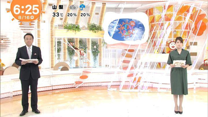 2018年08月16日永島優美の画像07枚目