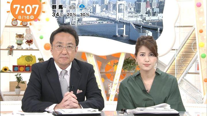2018年08月16日永島優美の画像11枚目