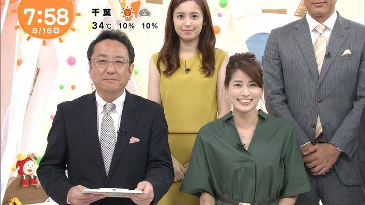 2018年08月16日永島優美の画像12枚目