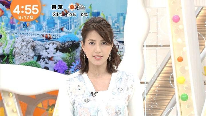 2018年08月17日永島優美の画像01枚目