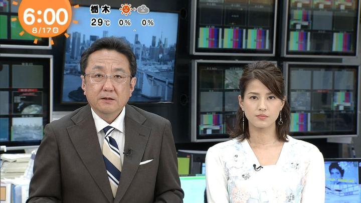 2018年08月17日永島優美の画像06枚目