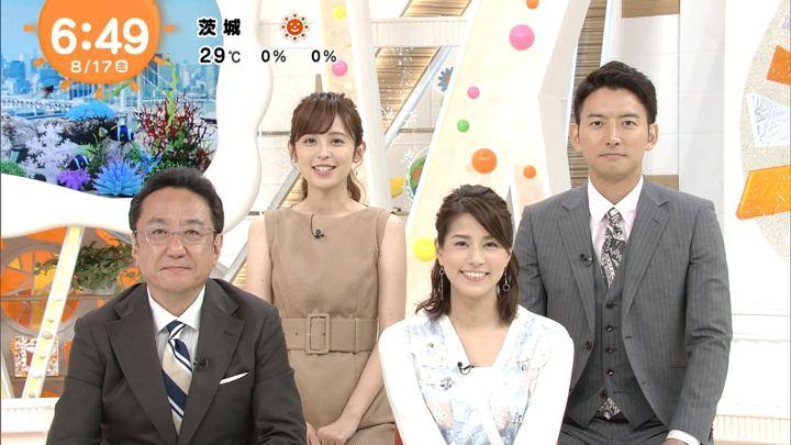 2018年08月17日永島優美の画像10枚目