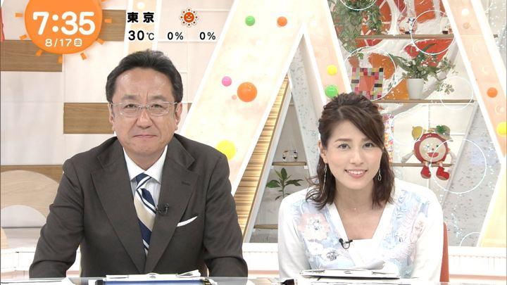 2018年08月17日永島優美の画像16枚目