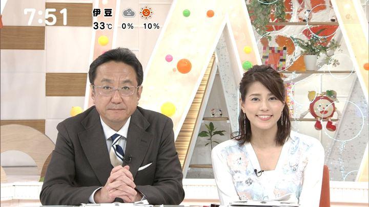 2018年08月17日永島優美の画像17枚目
