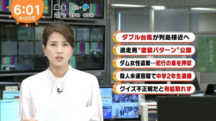 2018年08月20日永島優美の画像08枚目