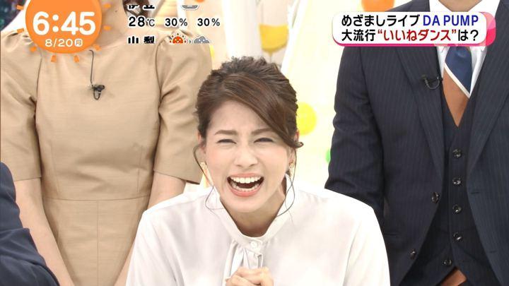 2018年08月20日永島優美の画像14枚目