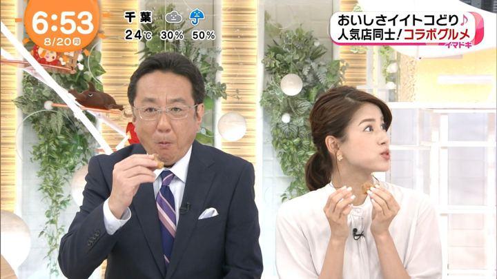 2018年08月20日永島優美の画像16枚目