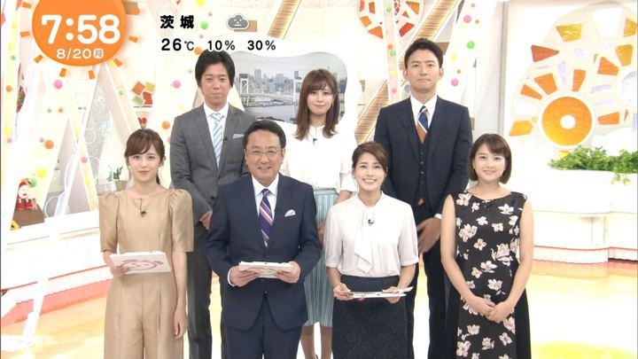 2018年08月20日永島優美の画像19枚目