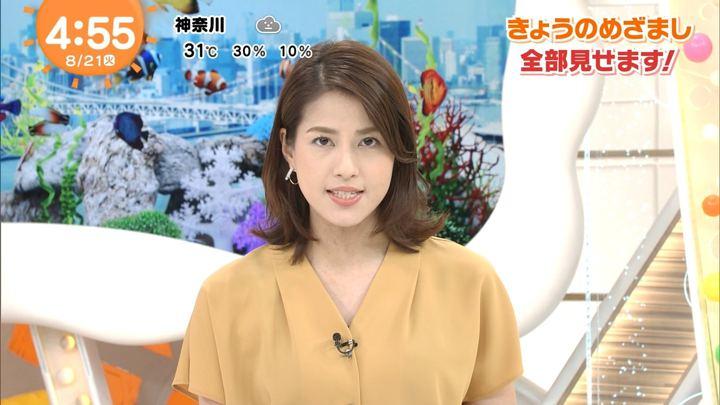 2018年08月21日永島優美の画像01枚目