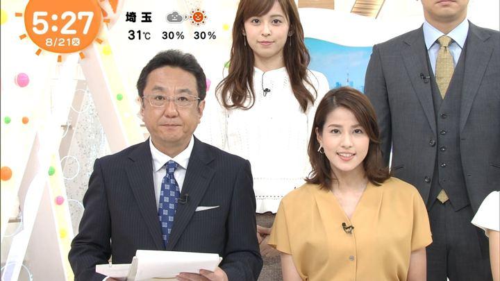 2018年08月21日永島優美の画像02枚目