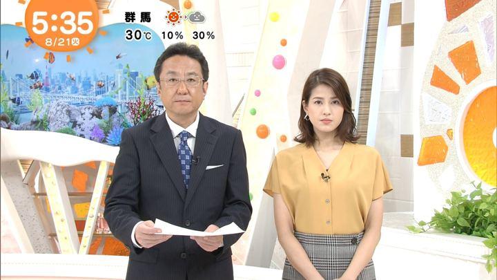 2018年08月21日永島優美の画像03枚目