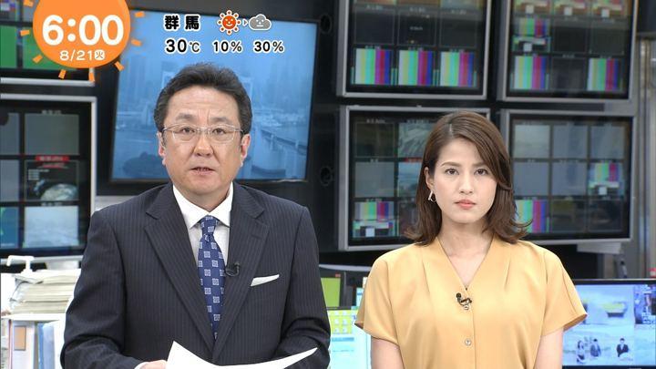 2018年08月21日永島優美の画像04枚目
