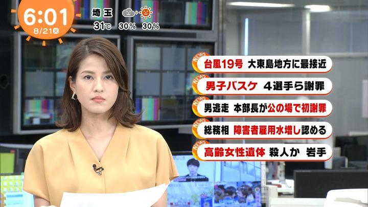 2018年08月21日永島優美の画像05枚目