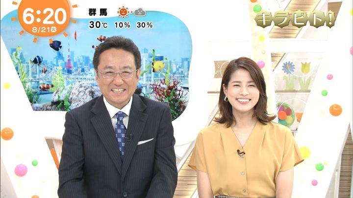 2018年08月21日永島優美の画像07枚目