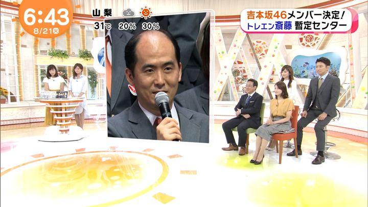 2018年08月21日永島優美の画像09枚目