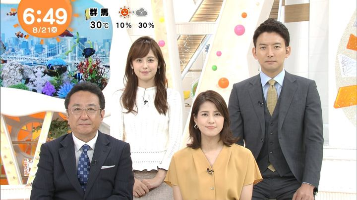 2018年08月21日永島優美の画像10枚目