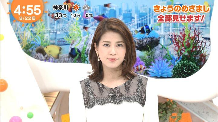 2018年08月22日永島優美の画像01枚目